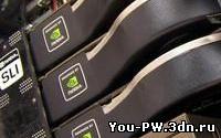 NVIDIA не будет продавать видеокарты брендом в Европе