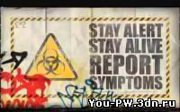 Ставки на Resident Evil повысились