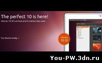 Новая версия Ubuntu для нетбуков